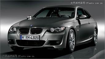 全新宝马3系Coupe专属M运动套件