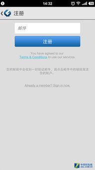 众安安链云用户注册与登录流程图解