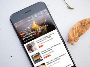 news-40个创意新闻APP界面UI设计