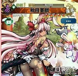 幻想战姬深入测评系列 英雄秋月墨鳞攻略
