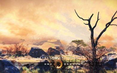 坎贝拉危险狩猎2013下载 汉化版 单机游戏下载
