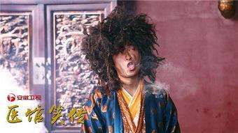 笑神记-网易娱乐2月6日报道   古装探案喜剧《医馆笑传》现已在安徽卫视播出...