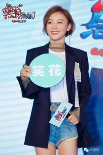烈(Park Chan Yeol)的人型立牌就出现在全国各地影院,此消息一 ...