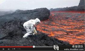 ...月28日俄罗斯火山喷发 随缘人 新浪博客 -1月28日俄罗斯火山喷发