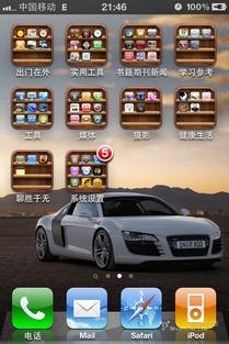 还是蛮有意思的   AppFlow可以隐藏软件更新的提示数字.   ...