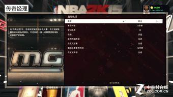 街头模式   梦幻球队模式   相比前作,《NBA 2K15》的游戏画面更为清...