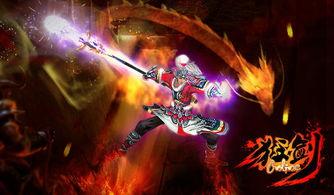 游,游戏以神剑传人穿越至   乱世   ,从而追随先人寻剑之路为开篇,...