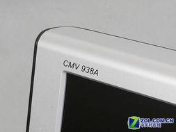 奇美 CMV 938A液晶显示器第3张图片 器材大全