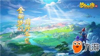 梦幻西游3D 手游名字特殊符号大全 名字特殊符号有哪些