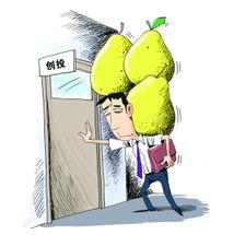 我要找黄色网-一边是IPO继续停摆,一边是存续期即将到期,募资仍然不景气.两面...