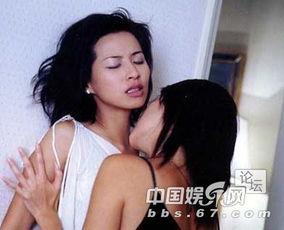 ...20部香港经典三级片未成年人勿进 组图