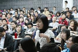 梁冬北大讲座 见证中国传统文化之美