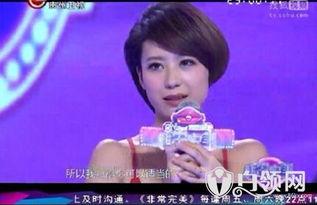 非常完美 杨子晴在哪一期 网友吐槽 没有男人活不下去