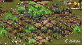 制霸天下,网页游戏 帝国文明 玩家霸气阅兵