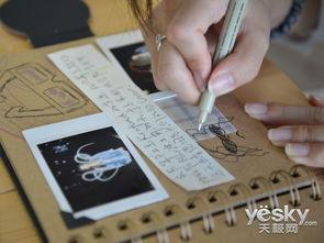 PS怎么DIY属于自己的轻简约文字图片