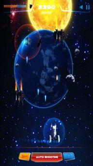 宇宙大战争星际之旅下载 宇宙大战争星际之旅安卓版 ios下载v1.0.3 宇...