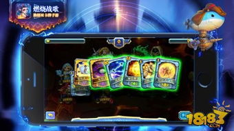 多样的魔法卡牌助你战斗-燃烧战歌 安卓风暴首测今开启
