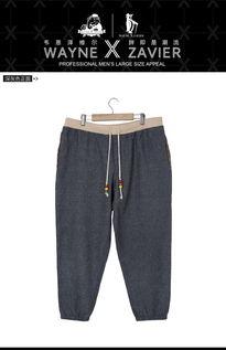 深灰色裤子配什么颜色的上衣和什么颜色的鞋子好看