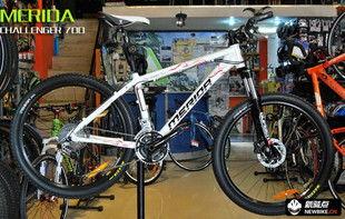 美利达 挑战者700山地自行车价格 美利达 挑战者700山地自行车型号规...