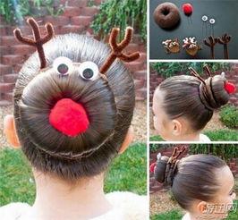 脑洞大开的 圣诞发型 盘点 最后那位妹子不要太辣眼