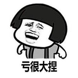 吉吉手机成人资源无插件-干嘛酱紫啦、你很机车耶、没有在怕啦、你是想怎样这些台湾腔一夜之...