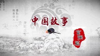 ...委员谈坚定文化自信讲好中国故事