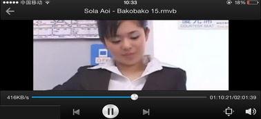 天王影音播放器手机版V2.0官方正式版下载 天王影音安卓版下载 飞翔...