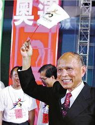2001年,北京申奥成功,年已78岁的霍英东高兴得像孩子一样.-商界...