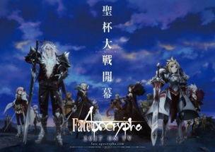 最大圣杯战 Fate Apocrypha 公布大量新情报 7月播出
