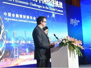 国际金融理财标准委员会首席执行官Noel Maye-经济学家张维迎﹕ 中国...