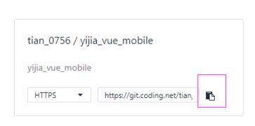 快速了解 Git 仓库