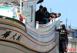 兴动棋牌鸡西麻将破解-5月29日,菲律宾调查小组由台湾地区检方陪同,对停靠在屏东东港一...