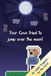 Cow Trouble iphone4游戏下载