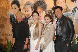 1月17日,孙耀威、孙菲菲、马德钟、周庭伊等来到上海为开播的三十...