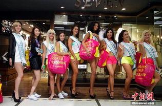 """...全球总决赛的佳丽来到广州红棉国际时装城""""血拼"""