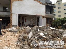 ...一旧房拆除发生倒墙事故压死一工人