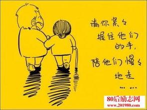 有关感恩父母的句子大全