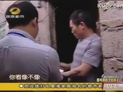 凤凰男视频 酷6视频主题