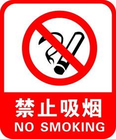 0元的罚款.在华人社会,台湾和香港堪称禁烟的先行者,它们有哪些...