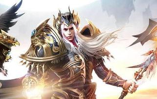 大职业:战士、魔法师、弓箭手.攻守兼备的战士,擅长于近战王者,...