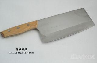 6号砍刀批发大中小号菜刀刀子通海纳古春城刀具 通海纳古刀