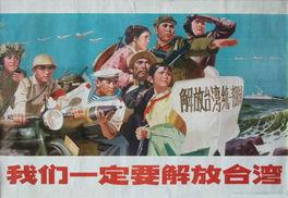 和平年代的军事题材宣传画 组图