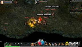 傲剑 首创网页游戏 连招 系统 内容前瞻