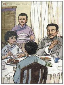 我的伯父鲁迅先生 课文图片