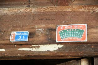 ...高铁沿线的神奇地域 邵阳隆回荷香桥老街