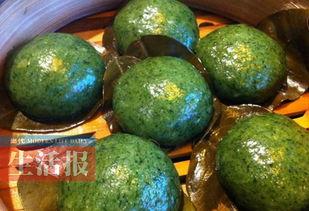艾叶粑(资料图片)-广西人过 三月三 好吃东西多 特色美食挑动味蕾