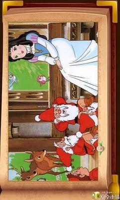 白雪公主漫画版