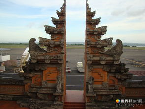 巴厘岛机场免税店