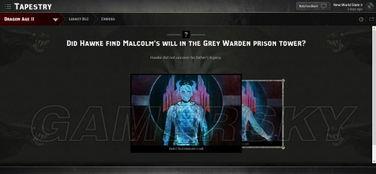 龙腾世纪 审判 传续 Dragon Age Keep 图文使用指南