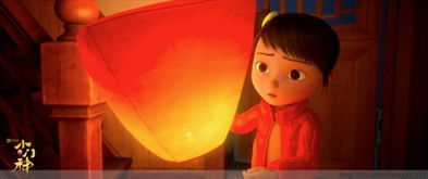 h小君辛妮-《小门神》故事发生在神界和人间的江南小镇.如果你仔细观察,动画...